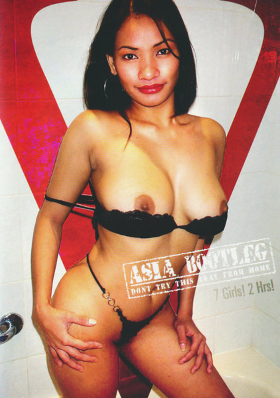 Asia Bootleg Vol 7 DVD - Pornofilme Streams und Downloads
