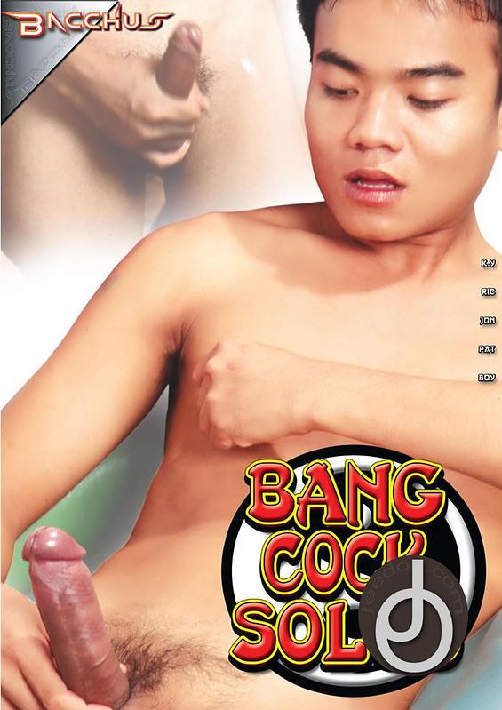 Gay Cock Dvd